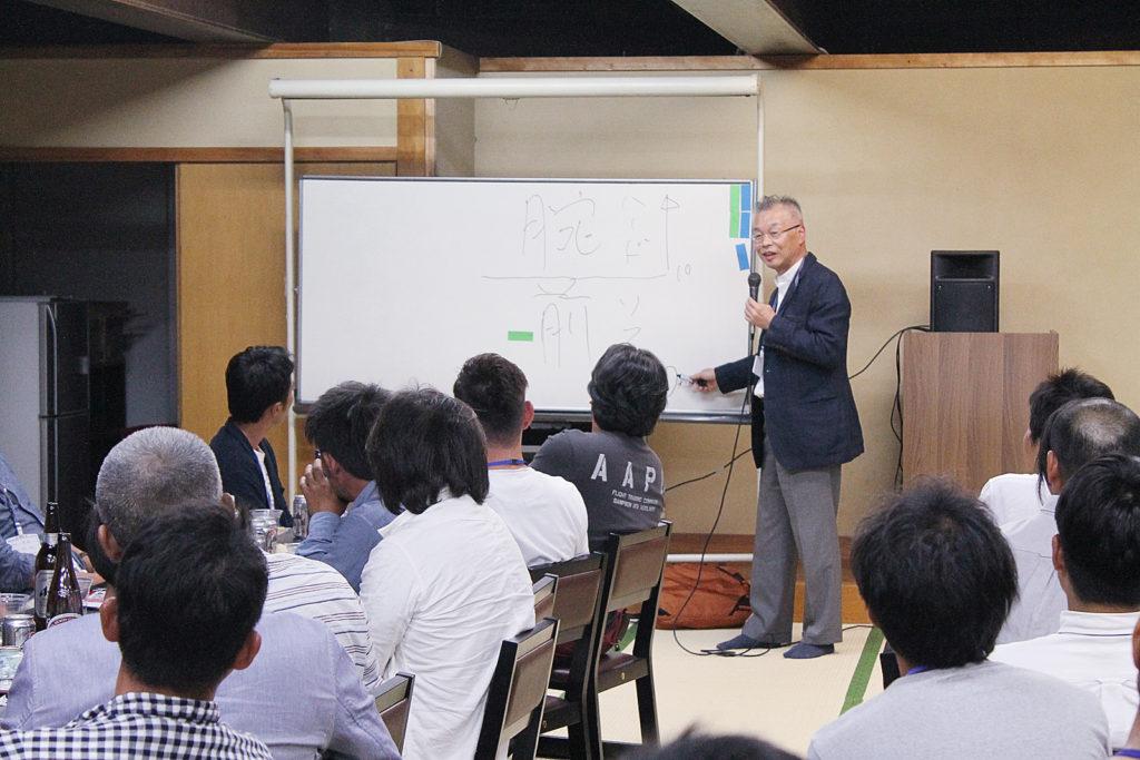 直島1日目豊藏さん講義