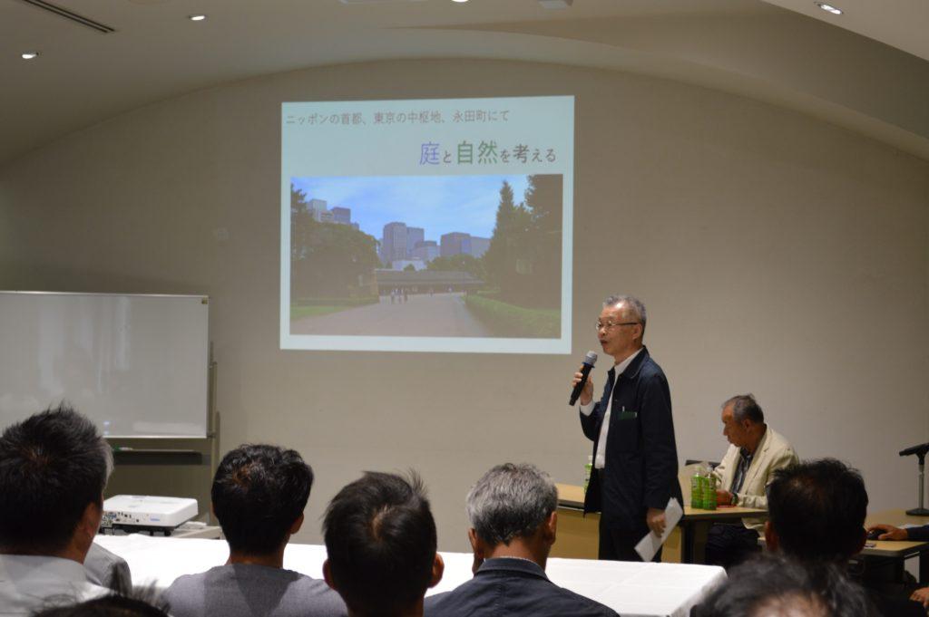 豊藏氏講演「庭と自然」