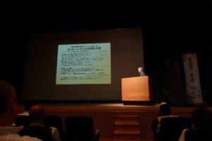 庭連イベント「庭が日本の未来を拓くin岡山」 豊藏均氏の講演