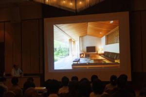 公開講座「建築と庭
